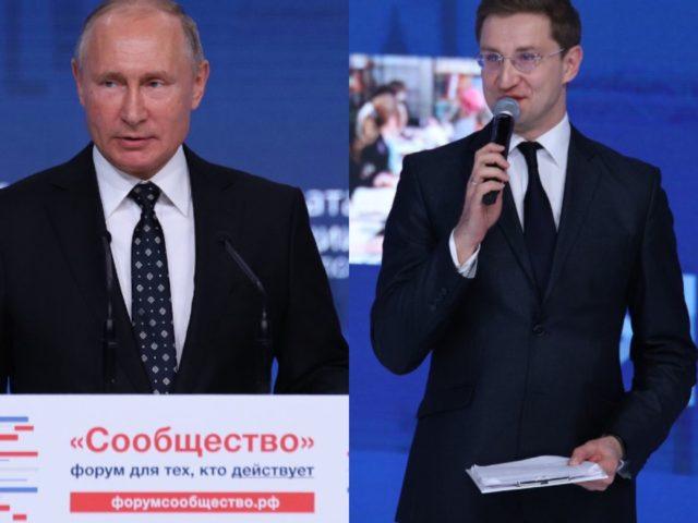 Ведущий Роман Акимов проводит проект с участием Путина