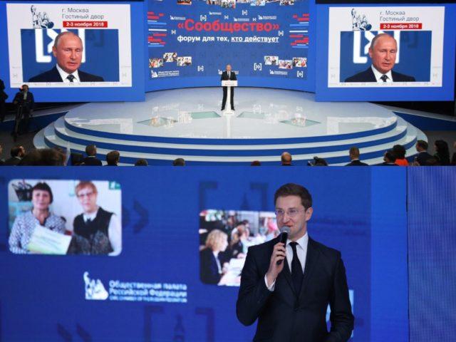 Проведение мероприятия с участием Президента РФ В.В. Путина