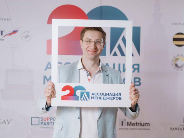 20 лет Ассоциации Менеджеров ведущий корпоративного Юбилея Роман Акимов