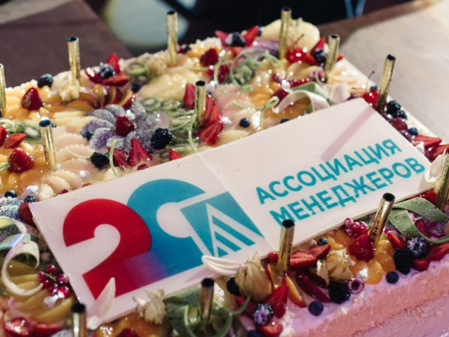 Торт на корпоративный Юбилей Ассоциации Менеджеров России