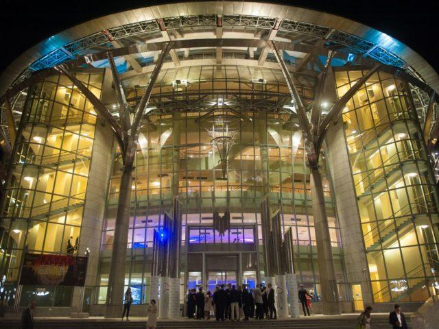 Международный Дом Музыки на Павелецкой