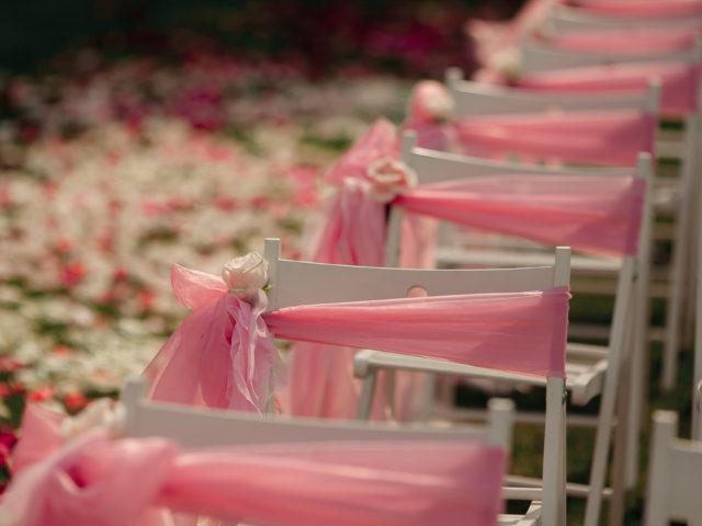 Зона регистрации брака